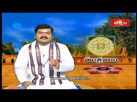Karya Siddhi Mantras and Deeparadhana Pooja Vidhanam