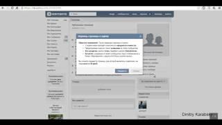 Как создать группу вконтакте(Больше видео уроков в моем блоге https://vk.com/club97336869 Подписаться на e-mail рассылку полезных материалов http://smmlife.com/..., 2015-10-24T16:55:38.000Z)