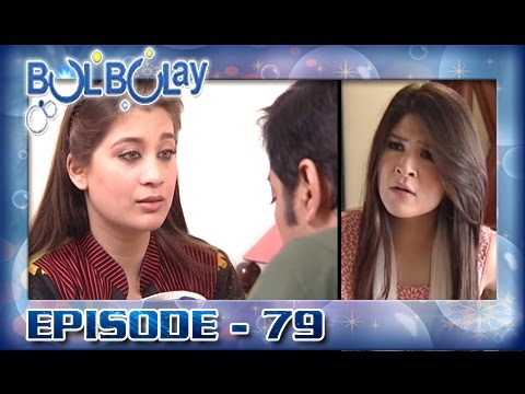 Bulbulay Ep 79 - Ye Larki Nabeel Ki Kon Hai? Very Funny :D Must Watch