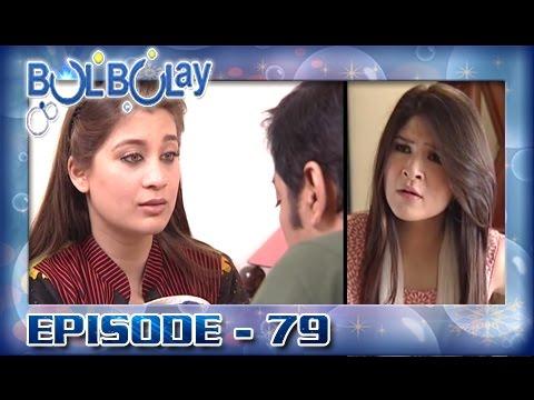 Bulbulay Ep 79 - Ye Larki Nabeel Ki Kon Hai? Very Funny :D Must Watch thumbnail
