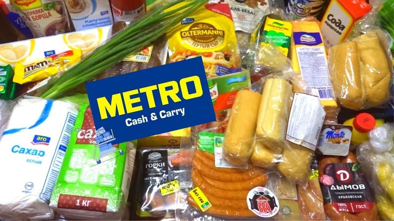 Закупка продуктов из METRO 💰