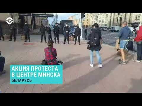 Минск требует регистрации
