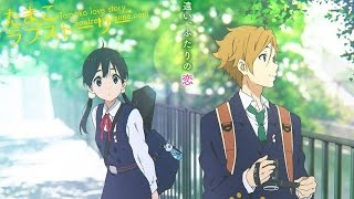 I left the scene long so anyone who's interested in watching it themselves won't get spoiled. anime is tamako love story. roblox death sound