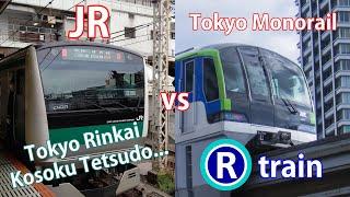 【乗換案内】初見だと高難易度なJR vs 初見でもわかりやすい東京モノレール