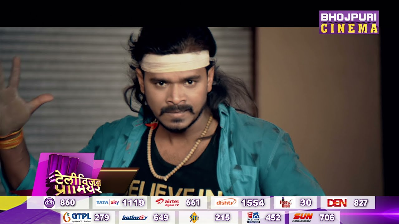 Aashiq Deewana | World Television Premiere | #Pramod Premi Yadav #Kirti Pathak | #Bhojpuri Cinema