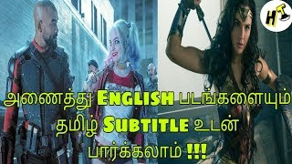 How to Load Tamil Subtitle on English Movies | Tamil - Hollywood Tamizha
