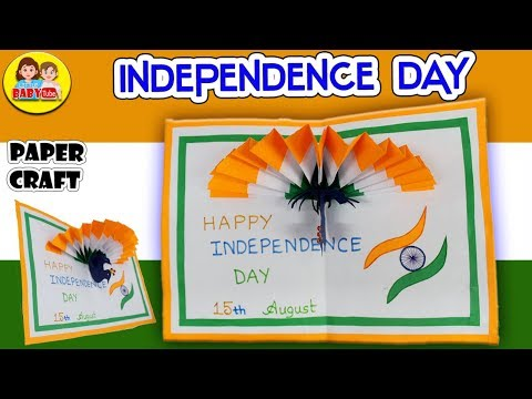 Independence Day Paper Craft - DIY Paper Peacock - Tricolor Greeting Card