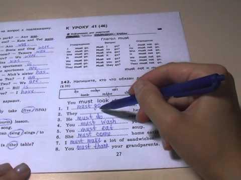 Барашкова грамматика английского языка 3 класс часть 1 ответы