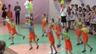 танец начальной школы