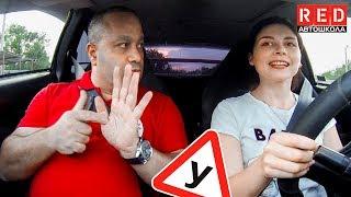 3 Базовых Упражнения На Автодроме! Урок Вождения… [Автошкола на YouTube