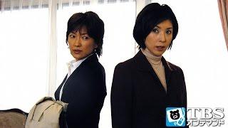 夫婦。 第5話 結婚25年最大の危機 清弘誠 検索動画 23