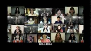 蘑菇團 - 單身快樂 MV