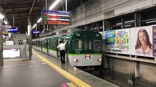 京阪2200系特急 枚方市発車!