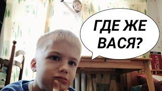 ПРЯТКИ ДОМА! || ВИДЕО БЛОГ || ПРЯТКИ || Вася Вася