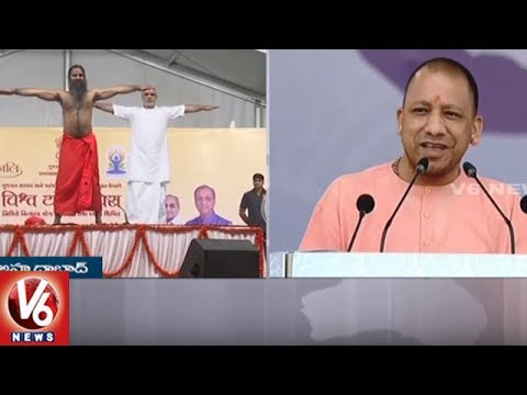 International Yoga Day 2017 : CM Yogi Adityanath Speech In Lucknow || V6 News