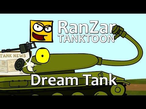 Tanktoon: Dream Tank. RanZar