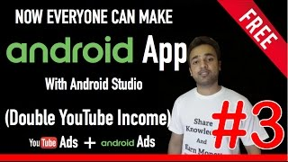 Now Everyone is Engineer - Create YouTube Channel Android App with Android Studio SEO