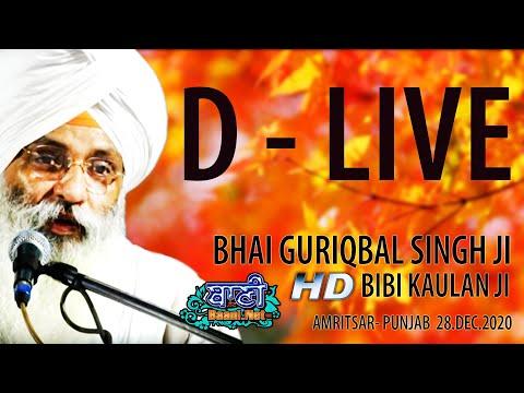 D-Live-Bhai-Guriqbal-Singh-Ji-Bibi-Kaulan-Ji-From-Amritsar-Punjab-28-Dec-2020