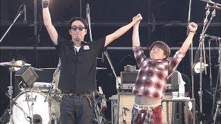 2014/08/23 国営讃岐まんのう公園.