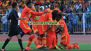 Ethiopian Premier League | Saint George Vs. Sidama Bunna - Goals and Highlights