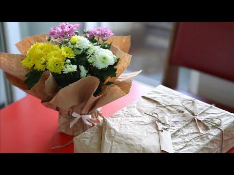 Как просто упаковать цветы. Подари цветы красиво)