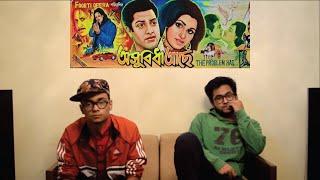 A Tribute to Bangla Movies