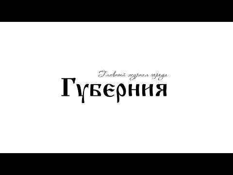 Губернии и области Российской Империи