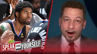 Broussard & Bucher react to PG blaming Doc Rivers for Clippers' collapse | NBA | SPEAK FOR YOURSELF