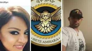 Bethe Amhara Pal Talk