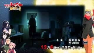 Gambar cover Stafa.my.id - Naruto-Shippuden-Opening-16-version-2.mp4