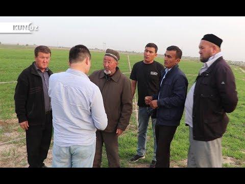 126 FERMERNING YERI OLIB QO'YILDI: BUNGA SABAB NIMA?