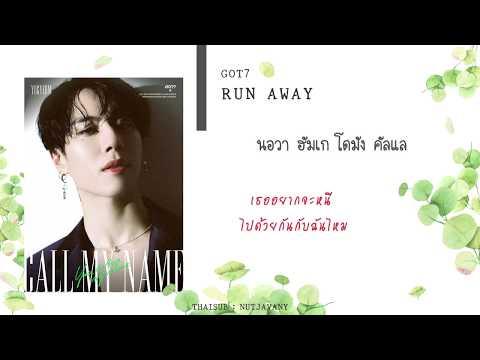 [THAISUB] GOT7 - RUN AWAY