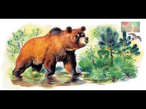 сладков медведь дармоед читать онлайн бесплатно