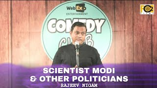 Indian Politics | Stand Up Comedy By Rajeev Nigam | Guest Comedian