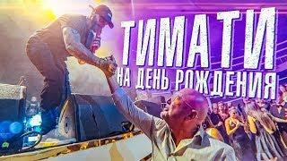 КАСТИНГ ГИТАРИСТА ДЛЯ DANNY MUSE. ДР ЮРИЯ ЛЕВИТАСА. MBFW