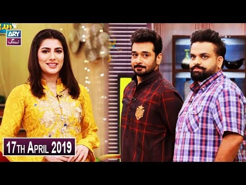 Salam Zindagi With Faysal Qureshi - Mehwish Hayat - 17th April 2019