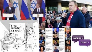 видео Chat.Ru - Новости