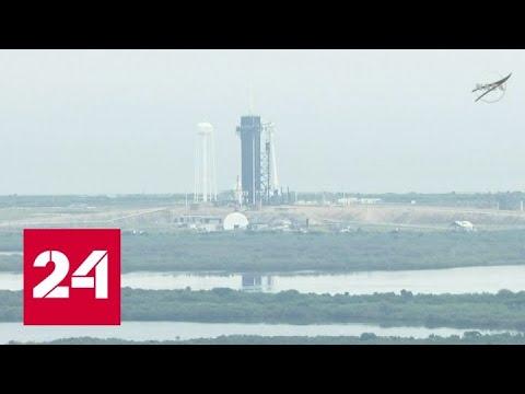 Старт носителя Falcon-9 отложен - Россия 24