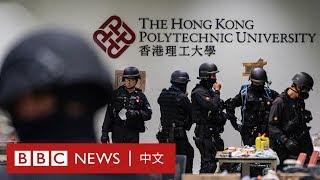 香港示威:警方進入理工大學進行搜證 發現大量汽油彈- BBC News 中文