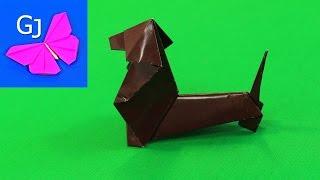 Оригами из бумаги Такса