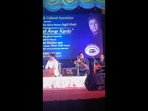 Hero Flute By  Paras Nath Bhai From Mumbai