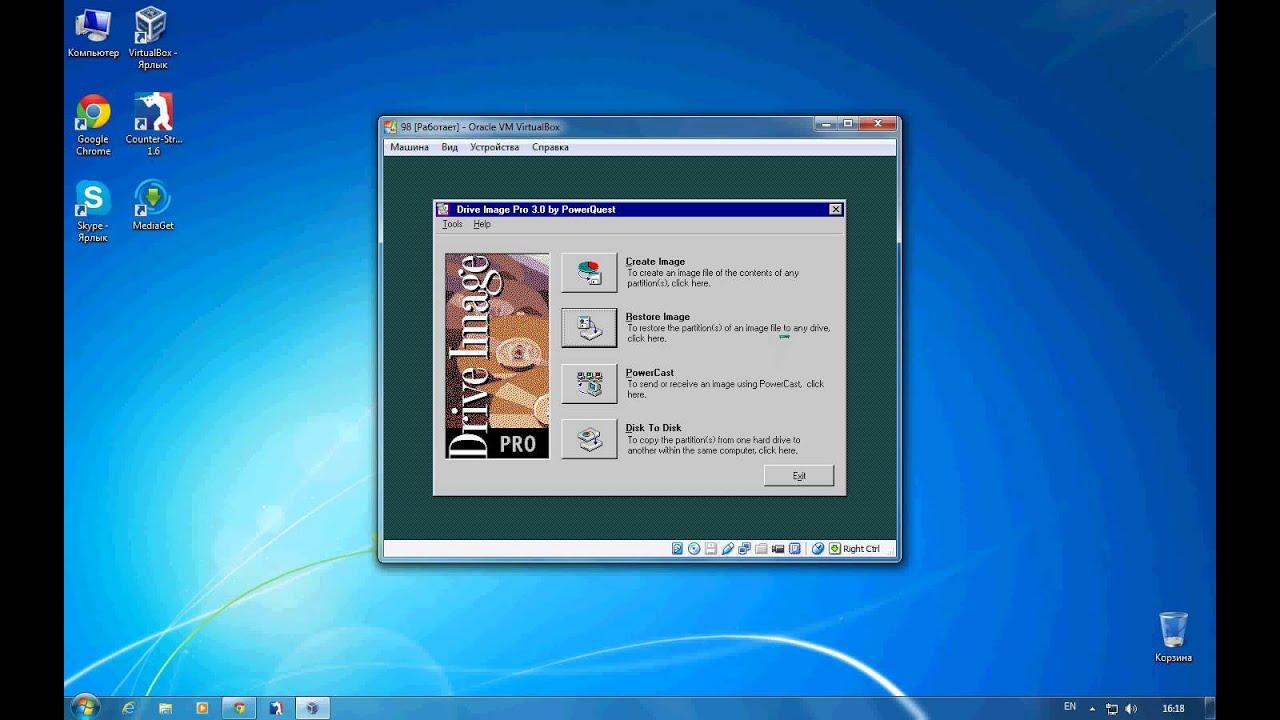 Как установить Windows 98 в VirtualBox! Образ от Rutracker.org