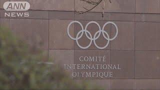 北朝鮮、五輪選手団派遣を申請 南北合同チーム案も(18/01/13)