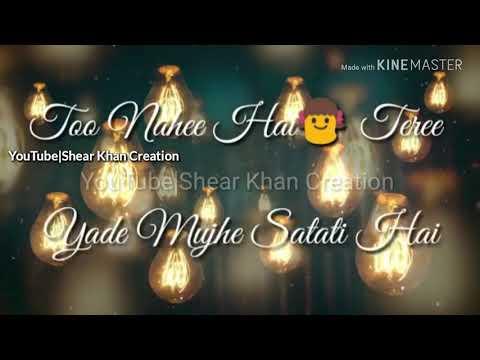Yaad Yaad Bas Yaad Reh Jati Hai Whatsapp Status