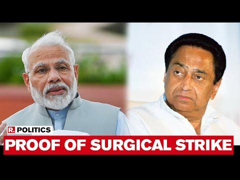 Madhya Pradesh CM Kamal Nath Targets PM Modi, Demands 'Proof' On Surgical Strike