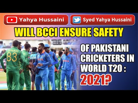 Syed Yahya Hussaini: Pakistani cricketers and Visa issue . | ICC world T20 2021.| Yahya Hussaini |