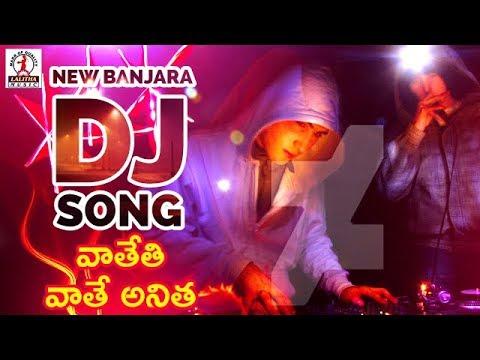 2017 New Banjara Dj Songs | Vatheti Vathe Dj Song | Lalitha Audios And Videos | Lalitha Dj Songs