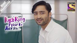 Kuch Rang Pyar Ke Aise Bhi   Dev And Sonakshi's First Sonogram   Best Moments