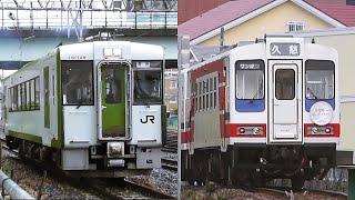 3種収録 | JR山田線と三陸鉄道 キハ110系/36-100形/36-700形 - Local Train in Japan 2018