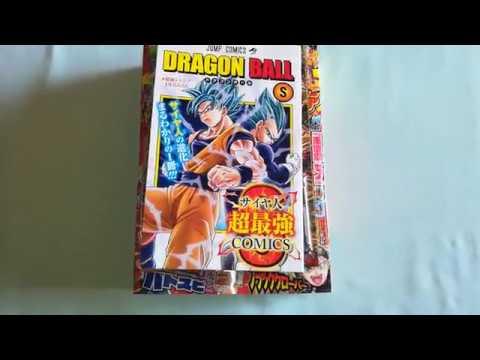 Saikyo Jump Enero 2018  + Comics Especial de Dragon Ball